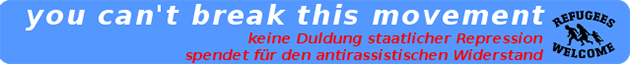 antira_banner